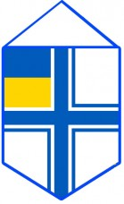 Купить Вимпел ВМС –прапор ВМС України в интернет-магазине Каптерка в Киеве и Украине