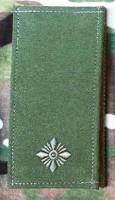 Погон Молодший лейтенантолива Згідно Наказу 606 без обшивки