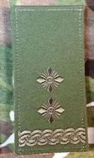 Погон Підполковник олива Згідно Наказу 606 без обшивки
