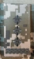 Погон Полковник ЗСУ ММ14 Згідно Наказу 606 без обшивки