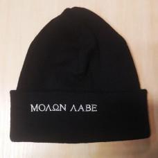 Шапка з вишивкою Molon Labe