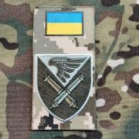 Нарукавна заглушка 148 окремий гаубичний самохідний артилерійський дивізіон ДШВ Піксель ЗНАК ОЛИВА