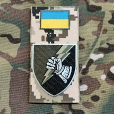 Нарукавна заглушка 23 окремий танковий батальйон ДШВ Олива