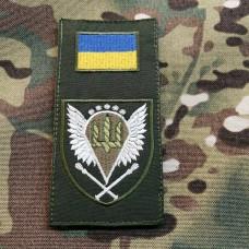 Нарукавна заглушка Командування ДШВ (олива)