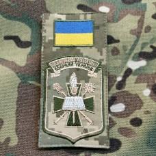 Нарукавна заглушка Національний Університет Оборони України (кольоровий)