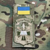 Нарукавна заглушка Національний Університет Оборони України
