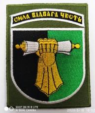 Нарукавна заглушка Військовий інститут танкових військ (на поло)
