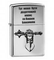Запальничка з гравіюванням знак Танкові Війська та написом на замовлення