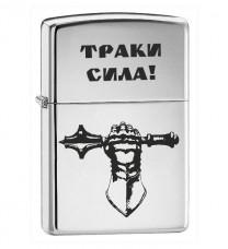 Запальничка Траки Сила! знак Танкові Війська