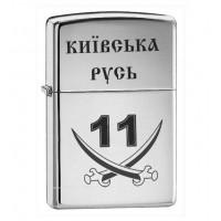 """Запальничка 11 БТРО """"Київська Русь"""""""