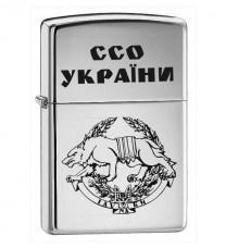 Запальничка ССО України знак Вовкулака