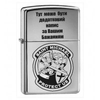 Запальничка Saint Michael Protect Us