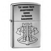 Запальничка з новим знаком Інженерних військ України