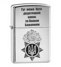Купить Запальничка з гравіюванням НГУ в интернет-магазине Каптерка в Киеве и Украине
