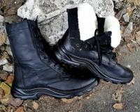 Ботинки зимние облегченные