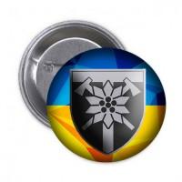 Значок 128 окрема гірсько-штурмова Закарпатська бригада ЗСУ