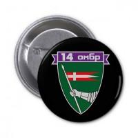 Значок 14 ОМБр - 14 Окрема Механізована Бригада ЗСУ