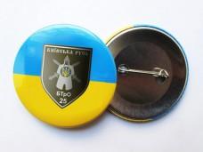 Значок 25й Батальйон Київська Русь - 25 ОМПБ