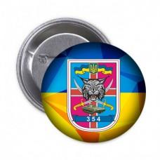 Купить Значок 354 Навчальний Механізований Полк  в интернет-магазине Каптерка в Киеве и Украине