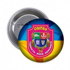 Купить Значок 59 окрема мотопіхотна бригада ЗСУ в интернет-магазине Каптерка в Киеве и Украине