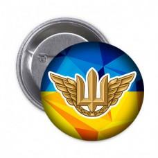 Купить Значок Авіація ЗСУ в интернет-магазине Каптерка в Киеве и Украине