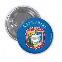 Значок місто Бориспіль