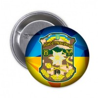Значок 10 окрема гірсько-штурмова бригада ЗСУ