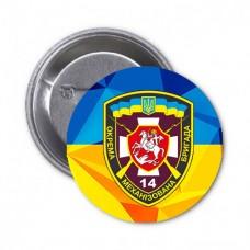 Купить Значок 14 Окрема Механізована Бригада ЗСУ в интернет-магазине Каптерка в Киеве и Украине