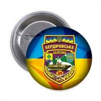 Значок 24 Залізна Бердичівська Окрема Механізована Бригада ЗСУ