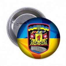 Купить Значок 55 ОАБр ЗСУ Запоріжжя в интернет-магазине Каптерка в Киеве и Украине