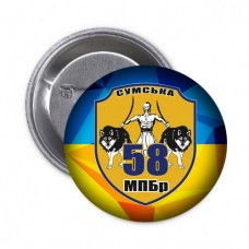 Купить Значок 58 ОМПБр  в интернет-магазине Каптерка в Киеве и Украине