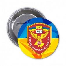 Значок 92 Окрема Механізована Бригада ЗСУ