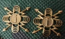 Емблема на комірець Війська зв`язку, спеціалісти автоматизованих систем управління, захисту інформації та кібернетичної безпеки