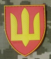Шеврон Ракетні війська та артилерія ЗСУ Нового зразка ПВХ