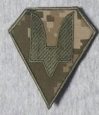 Шеврон Сили Спеціальних Операцій (пиксель)