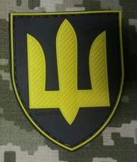 Шеврон Танкові війська ЗСУ Нового зразка ПВХ