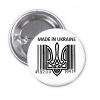 Значок Made in Ukraine