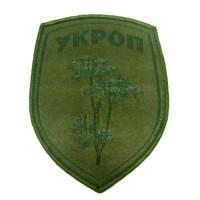 Шеврон УКРОП зелений