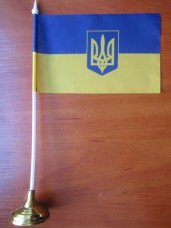 Купить Настільний прапорець Україна з тризубом в интернет-магазине Каптерка в Киеве и Украине
