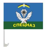 Авто прапорець 8-й отдельный полк специального назначения