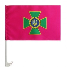 Автофлаг Погранвойска Украины