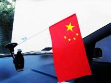 Купить Автомобільний прапорець Китай в интернет-магазине Каптерка в Киеве и Украине