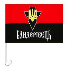 Автомобільний прапорець БАНДЕРІВЕЦЬ