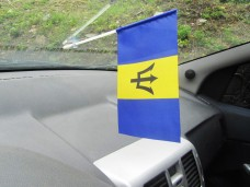 Автомобільний прапорець Барбадос