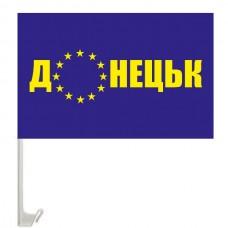 Донецк в Евросоюзе флажок на авто