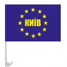 Киев в Евросоюзе флажок на авто
