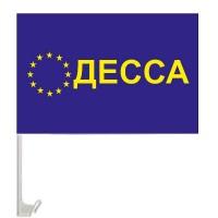 Автомобільний прапорець Одеса і ЄС