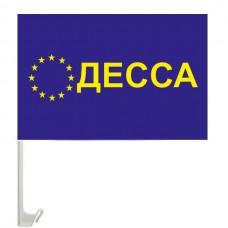 Одесса в Евросоюзе флажок на авто