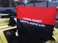 Автомобільний прапорець Слава-Нації! Смерть-Ворогам!