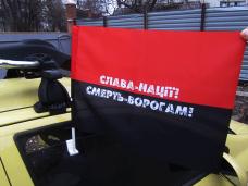 Купить Автомобільний прапорець Слава-Нації! Смерть-Ворогам! в интернет-магазине Каптерка в Киеве и Украине